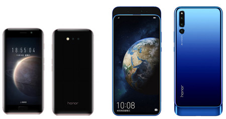 Honor Magic Vs Honor Magic 2