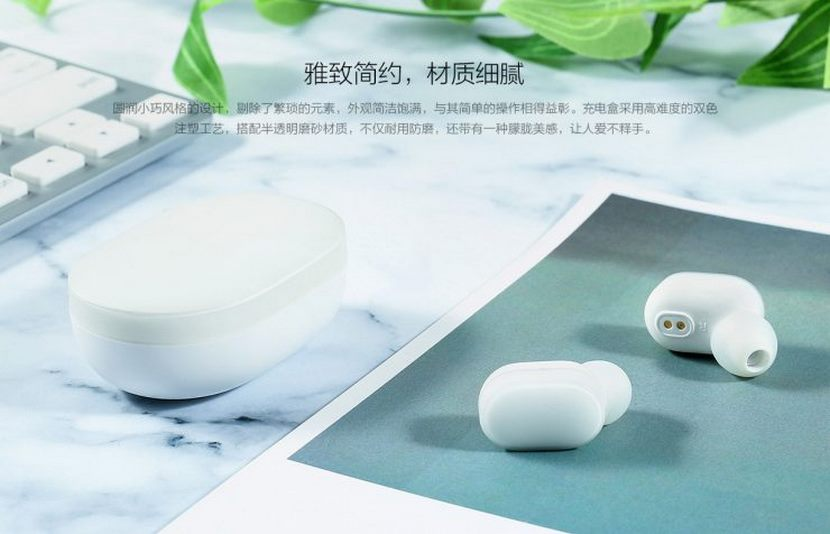 Xiaomi Airdots Youth